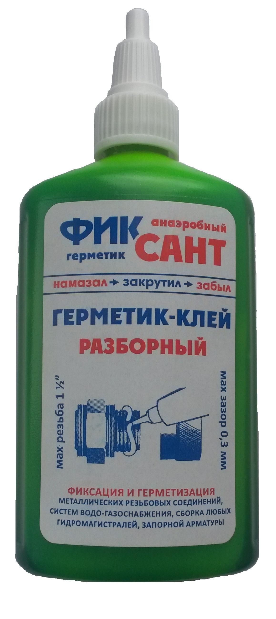 Анаэробный клей-герметик ФИКСАНТ 100 грамм