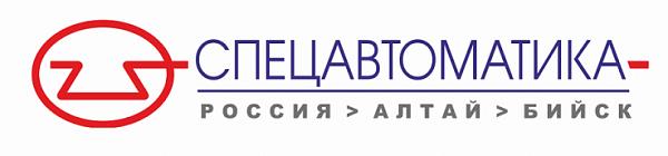 Спецавтоматика(Россия)