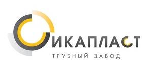 ИКАПЛАСТ (Россия)