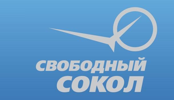 """Липецкая трубная компания """"Свободный Сокол"""""""