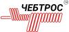Чебтрос(Россия)